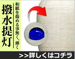 藍染のれん 詳しくはコチラ