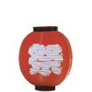 【5107】尺丸 祭 赤