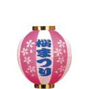 【5109】尺丸 桜まつり ※上下の枠は「金」(50個1セット)