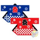 【TK】祭市松袢天(青/赤)【付属-帯・鉢巻付き】